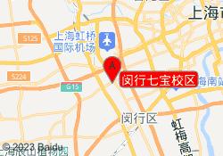 上海新东方学校闵行七宝校区