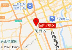 上海新东方学校闵行校区