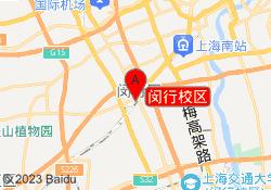 上海昂立少儿闵行校区