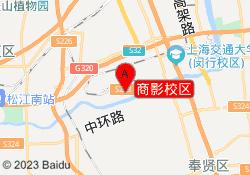 上海新东方学校商影校区