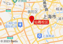 上海新东方学校仙霞校区