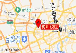 上海新东方学校梅川校区