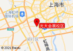 上海新东方学校光大会展校区