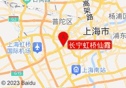 上海新世界教育长宁虹桥仙霞