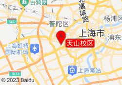 上海新东方学校天山校区