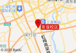 上海新东方学校友谊校区