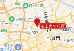 上海新东方学校宝山大华校区