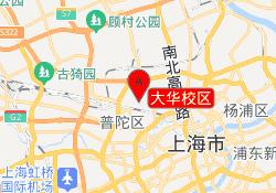 上海绿光少儿教育大华校区
