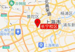 上海昂立少儿长宁校区