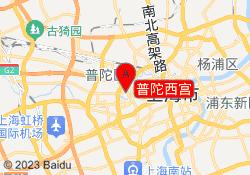 上海新世界教育普陀西宫