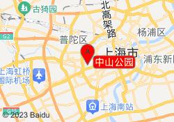 上海绿光少儿教育中山公园