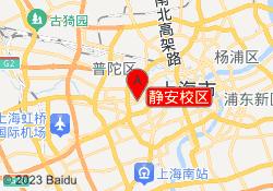 上海三立教育官网静安校区