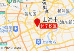 上海人才培训促进中心长宁校区