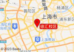 上海人才培训促进中心徐汇校区