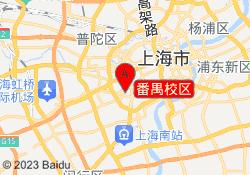 上海新东方学校番禺校区