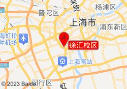 上海元健康培训中心徐汇校区