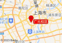 上海新东方学校广元校区