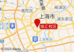 上海非凡学院徐汇校区