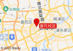 上海非凡学院普陀校区