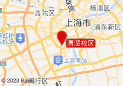 上海新东方学校漕溪校区