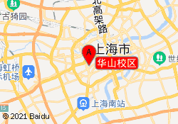 上海新东方学校华山校区
