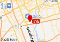 上海新东方学校罗香
