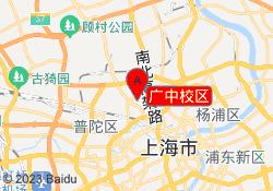 上海新东方学校广中校区