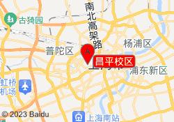 上海新东方学校昌平校区