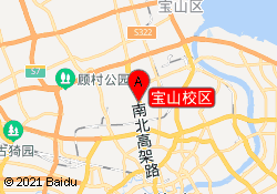 上海恒企教育宝山校区