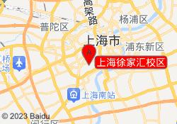 上海恒企教育上海徐家汇校区