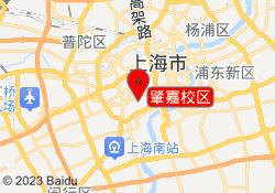 上海新东方学校肇嘉校区