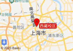 上海新东方学校西藏校区