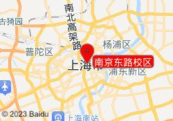 上海自力教育南京东路校区
