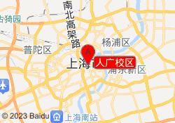 上海昂立智培星人广校区