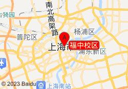 上海新东方学校福中校区