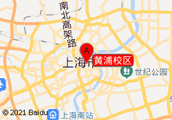 上海人才培训促进中心黄浦校区