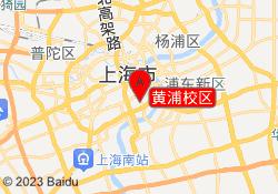 上海绿光少儿教育黄浦校区