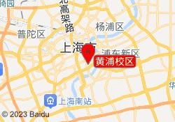 上海昂立少儿黄浦校区