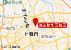 上海新东方学校渡边物华园校区