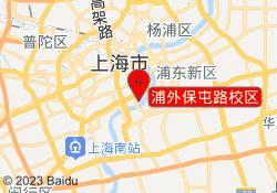 上海昂立智培星浦外保屯路校区