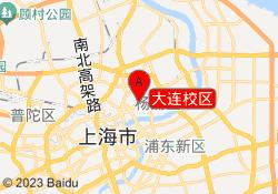 上海新东方学校大连校区