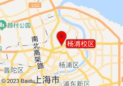 上海中公优就业杨浦校区