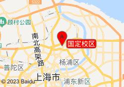 上海新东方学校国定校区