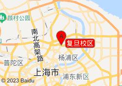 上海新东方学校复旦校区