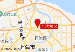 上海昂立智培星万达校区