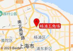 上海新世界教育杨浦五角场