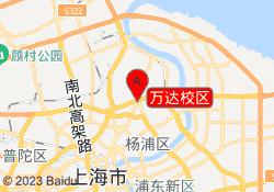 上海新东方学校万达校区