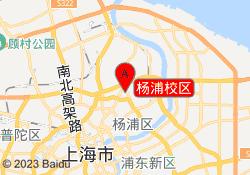 上海绿光少儿教育杨浦校区