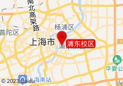 上海交航维修培训浦东校区