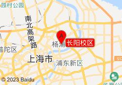 上海绿光少儿教育长阳校区